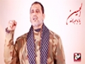 {01} Trana 2015 - Hussain as Zindabad - Br. Ali Deep - Urdu
