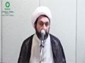 المدخل الى الدراسات الشيعية سماحة الدكتور محمد علي الشمالي - Farsi