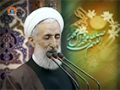 [24 April 2015] Tehran Friday Prayers   حجت الاسلام صدیقی - Urdu