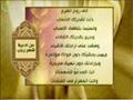 دعاء يا من تُحل به عُقد المكاره - الشيخ عبد الحي آل قمبر  - Arabic