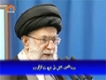 [Sahifa e Noor] قوموں کے فہم و ادراک | Supreme Leader Khamenei - Urdu