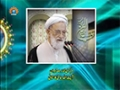 [01 May 2015] Tehran Friday Prayers   آیت اللہ امام،ی کاشانی - Urdu