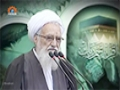 [15 May 2015] Tehran Friday Prayers   آیت اللہ موحدی کرمانی - Urdu