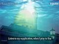 Munajat Shabaniyah | المناجاة الشعبانية - Arabic Sub English
