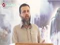 مھدویت کا عروج - Br. Naqi Hashmi - Urdu