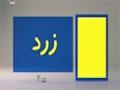 [20] Short Documentary - Qanad Paarsi | قند پارسی - Urdu