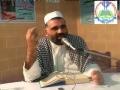 Hajj is to revive the spirit of Ummah - Jawad Naqvi - Urdu