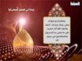 زيارة أبي الفضل العباس - Arabic