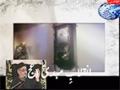 Shaheed Murtaza Mutahari - H.I. Sayyed Ali Murtaza Zaidi - Urdu