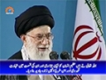 [Sahifa e Noor] یومِ استاد | Supreme Leader Khamenei - Urdu