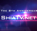15 Shaaban Felicitations and 8th Anniversary of SHIATV.net - All Languages