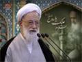 [05 June 2015] Tehran Friday Prayers   آیت اللہ امام،ی کاشانی - Urdu