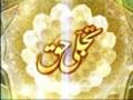 [11 June 2015] Tajallie Haq   تجلی حق   Nehjul Balagha - Urdu
