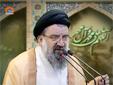 [12 June 2015] Tehran Friday Prayers   آیت آللہ سید احمد خاتمی - Urdu