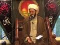 [01] Ramadan 1436/2015 - Sheikh Amin Rastani - Introduction to the month of Ramadhan - English