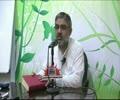 How to pray Perfect Namaz - Syed Ali Murtaza Zaidi - Urdu