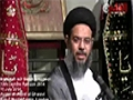 Imam Jaffer e Sadiq Kia Kahtay Hain   Allama Aqeel Ul Gharvi - Urdu