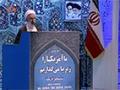 [26 June 2015] Tehran Friday Prayers   حجت الاسلام صدیقی - Urdu