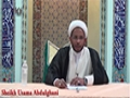 [11] Life Lessons from Surah Qasas - Sheikh Usama Abdulghani - English - 10 Ramadan