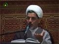 تفسیر سوره یس آیه ۶۰ دشمن شناسی   حجت الاسلام رفیعی - Farsi