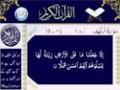 [018] Quran - Surah Al Kahf - Arabic With Urdu Audio Translation