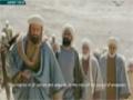 [13] The Gate Of Sustenance - Imam Mohammed Al Jawad (as) - Arabic sub English
