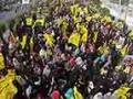 [AL-QUDS 2015] Quds Rally Footage Karachi, Pakistan - Urdu