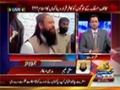 [Capital Tv Pro. Awaam] kiya zakir naik jaise khateebon par pabandi lagni chahiye - 29 July 2015 - Urdu