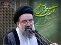 [31 July 2015] Tehran Friday Prayers   آیت آللہ سید احمد خاتمی - Urdu