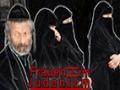 Women in Jewish Faith - English Sub Farsi
