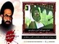 پاکستان کا نظام بزرگان کی نگاہ میں : شہید قائد عارف حسینی - Urdu