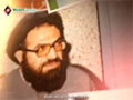 (افکارِ شہید قائد عارف حسین الحسینی (المختصر - Urdu