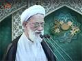 [07 August 2015] Tehran Friday Prayers   آیت اللہ امام،ی کاشانی - Urdu