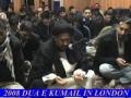 *HEART SHAKING* Dua Kumail by Maulana Jan Ali Shah Kazmi - Urdu