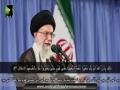 [Clip] اگر اتحاد کی نعمت کی قدر نہ کریں - Ayatullah Sayyed Ali Khamenei - Farsi sub Urdu