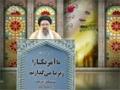 [04 Sep 2015] Tehran Friday Prayers   آیت آللہ سید احمد خاتمی - Urdu