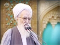 [11 Sept 2015] Tehran Friday Prayers   آیت اللہ موحدی کرمانی - Urdu