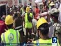[09/24/15] 310 Hajj pilgrims killed, hundreds injured in stampede near Mecca - English