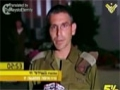 How many missiles does Hezbollah have? - English Subtitles