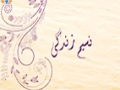 [07 Oct 2015] Morning Show - Naseem E Zindagi - Bachay Ki Tarbiyat - Urdu