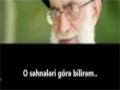 Haradadır Əmmar? - Ayətullah Xamenei - Farsi Sub Azeri