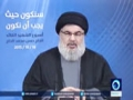[18 Oct 2015] Sayed Hasan Nasrallah at Martyrdom Commemoration of Resistance Leader Hajj AlIklim - English