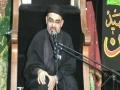 نصرت امام -تعليمات آئمہ کی روشنی ميں Day 06 Part II-Nusrate Imam (a.s) by AMZ-Urdu