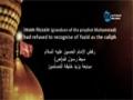 اجمل فلم كارتوني لمعركة كربلاء  Animation of the Battle of Karbala - Arabic Sub English