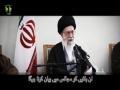 """""""امام حسین علیہ السلام کی مجلس سیکولرنہیں ہوسکتی"""" - Farsi sub Urdu"""