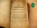 [4/40] Hadith Series of Imam Al-Husain (as) - English