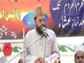 Sahartv Report - Zikar e Hussain a s - 28 October 2015 - Urdu