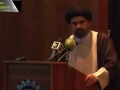 [یوم حسین ع] Speech : H.I. Ahmed Iqbal Rizvi - 28 Oct 2015 - NED University of Engineering and Technology - Urdu