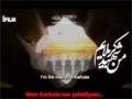I am the martyr of Karbala - Ali Fani - Arabic Sub Azeri Sub English