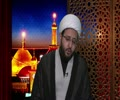 [13] The Journey of Husain (as) | Imam Husain\\\'s sermon in Makkah | Sheikh Amin Rastani - English